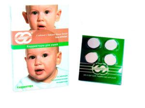 Ушные корректоры арилис детские на 4 шт